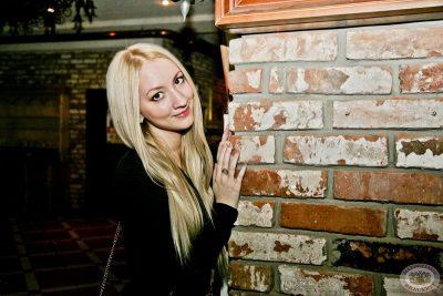 Сергей Лазарев в «Максимилианс» Самара, 21 марта 2013 - Сеть ресторанов «Максимилианс» - 11