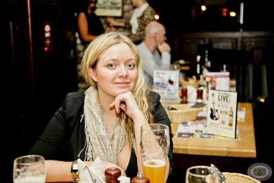 Сергей Лазарев в «Максимилианс» Самара, 21 марта 2013 - Сеть ресторанов «Максимилианс» - 21