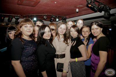 Сергей Лазарев в «Максимилианс» Самара, 21 марта 2013 - Сеть ресторанов «Максимилианс» - 25