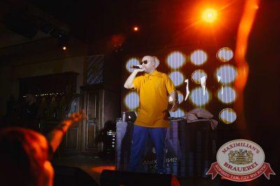 Slim в «Максимилианс» Челябинск, 7 июня 2018 - Сеть ресторанов «Максимилианс» - 10