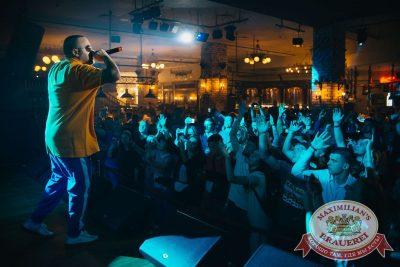Slim в «Максимилианс» Челябинск, 7 июня 2018 - Сеть ресторанов «Максимилианс» - 11