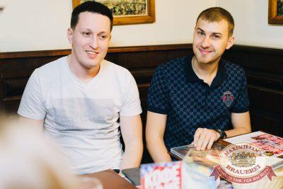 Slim в «Максимилианс» Челябинск, 7 июня 2018 - Сеть ресторанов «Максимилианс» - 14