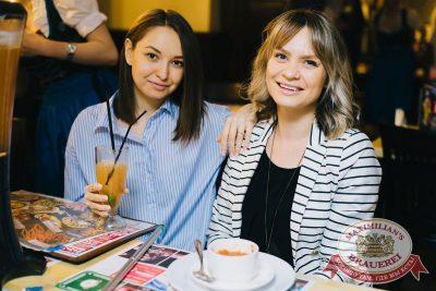 Slim в «Максимилианс» Челябинск, 7 июня 2018 - Сеть ресторанов «Максимилианс» - 15