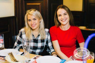 Slim в «Максимилианс» Челябинск, 7 июня 2018 - Сеть ресторанов «Максимилианс» - 16