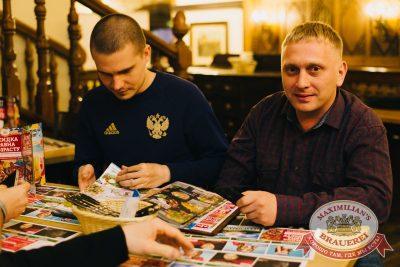 Slim в «Максимилианс» Челябинск, 7 июня 2018 - Сеть ресторанов «Максимилианс» - 17