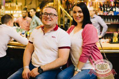 Slim в «Максимилианс» Челябинск, 7 июня 2018 - Сеть ресторанов «Максимилианс» - 18