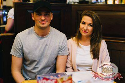 Slim в «Максимилианс» Челябинск, 7 июня 2018 - Сеть ресторанов «Максимилианс» - 20