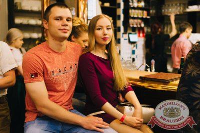Slim в «Максимилианс» Челябинск, 7 июня 2018 - Сеть ресторанов «Максимилианс» - 22