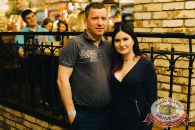Slim в «Максимилианс» Челябинск, 7 июня 2018 - Сеть ресторанов «Максимилианс» - 23