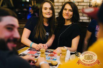Slim в «Максимилианс» Челябинск, 7 июня 2018 - Сеть ресторанов «Максимилианс» - 24
