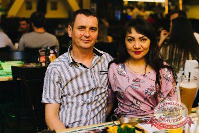 Slim в «Максимилианс» Челябинск, 7 июня 2018 - Сеть ресторанов «Максимилианс» - 27