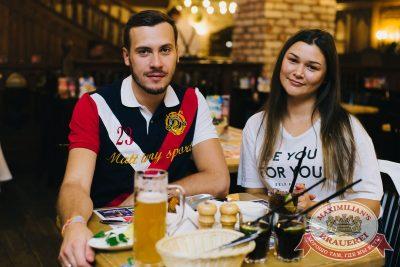Slim в «Максимилианс» Челябинск, 7 июня 2018 - Сеть ресторанов «Максимилианс» - 28