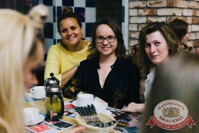 Slim в «Максимилианс» Челябинск, 7 июня 2018 - Сеть ресторанов «Максимилианс» - 34