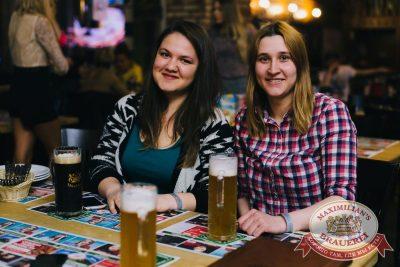 Slim в «Максимилианс» Челябинск, 7 июня 2018 - Сеть ресторанов «Максимилианс» - 35