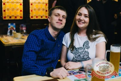 Slim в «Максимилианс» Челябинск, 7 июня 2018 - Сеть ресторанов «Максимилианс» - 36