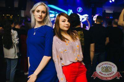 Slim в «Максимилианс» Челябинск, 7 июня 2018 - Сеть ресторанов «Максимилианс» - 41