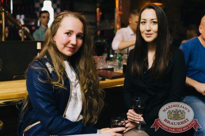 Slim в «Максимилианс» Челябинск, 7 июня 2018 - Сеть ресторанов «Максимилианс» - 42