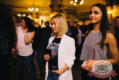 Slim в «Максимилианс» Челябинск, 7 июня 2018 - Сеть ресторанов «Максимилианс» - 49