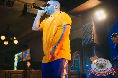 Slim в «Максимилианс» Челябинск, 7 июня 2018 - Сеть ресторанов «Максимилианс» - 5