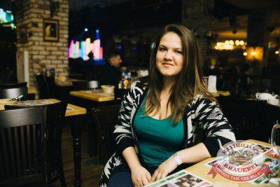 Slim в «Максимилианс» Челябинск, 7 июня 2018 - Сеть ресторанов «Максимилианс» - 52
