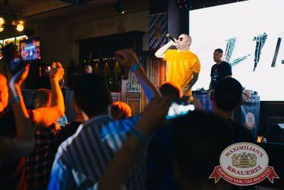 Slim в «Максимилианс» Челябинск, 7 июня 2018 - Сеть ресторанов «Максимилианс» - 6
