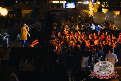 Slim в «Максимилианс» Челябинск, 7 июня 2018 - Сеть ресторанов «Максимилианс» - 7