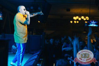 Slim в «Максимилианс» Челябинск, 7 июня 2018 - Сеть ресторанов «Максимилианс» - 8