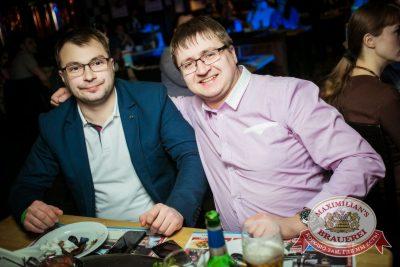 «Смысловые галлюцинации» в«Максимилианс» Новосибирск, 17февраля 2016 - Сеть ресторанов «Максимилианс» - 22