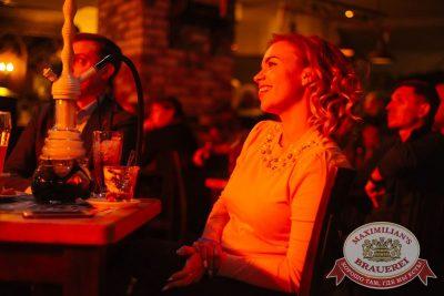 StandUp: Комиссаренко и Щербаков в «Максимилианс» Екатеринбург, 6 декабря 2017 - Сеть ресторанов «Максимилианс» - 11