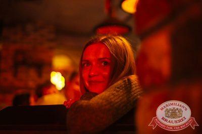 StandUp: Комиссаренко и Щербаков в «Максимилианс» Екатеринбург, 6 декабря 2017 - Сеть ресторанов «Максимилианс» - 12