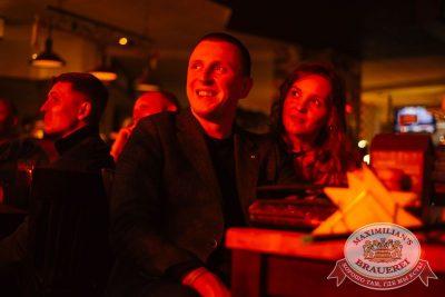 StandUp: Комиссаренко и Щербаков в «Максимилианс» Екатеринбург, 6 декабря 2017 - Сеть ресторанов «Максимилианс» - 13