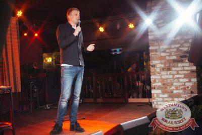 StandUp: Комиссаренко и Щербаков в «Максимилианс» Екатеринбург, 6 декабря 2017 - Сеть ресторанов «Максимилианс» - 14