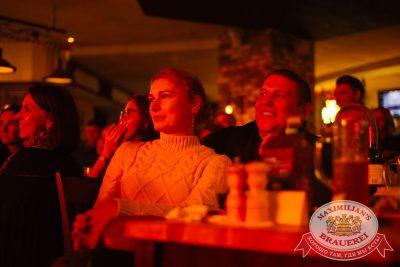 StandUp: Комиссаренко и Щербаков в «Максимилианс» Екатеринбург, 6 декабря 2017 - Сеть ресторанов «Максимилианс» - 15