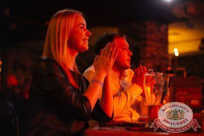 StandUp: Комиссаренко и Щербаков в «Максимилианс» Екатеринбург, 6 декабря 2017 - Сеть ресторанов «Максимилианс» - 7