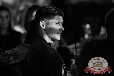 StandUp: Слава Комиссаренко в «Максимилианс» Красноярск, 16 августа 2017 - Сеть ресторанов «Максимилианс» - 37