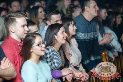 StandUp: Стас Старовойтов и Тимур Каргинов в «Максимилианс» Казань, 22 марта 2018 - Сеть ресторанов «Максимилианс» - 14