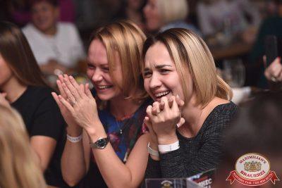 StandUp: Юля Ахмедова и Алексей Щербаков в «Максимилианс» Уфа, 22 ноября 2017 - Сеть ресторанов «Максимилианс» - 5