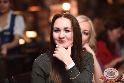 StandUp: Юля Ахмедова и Алексей Щербаков в «Максимилианс» Уфа, 22 ноября 2017 - Сеть ресторанов «Максимилианс» - 6