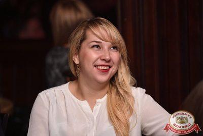 StandUp: Юля Ахмедова и Алексей Щербаков в «Максимилианс» Уфа, 22 ноября 2017 - Сеть ресторанов «Максимилианс» - 13