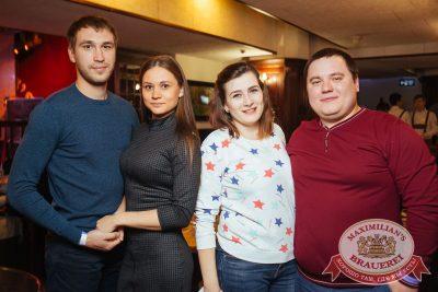StandUp: Комиссаренко и Щербаков в «Максимилианс» Екатеринбург, 6 декабря 2017 - Сеть ресторанов «Максимилианс» - 17