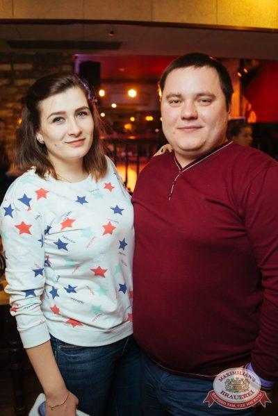 StandUp: Комиссаренко и Щербаков в «Максимилианс» Екатеринбург, 6 декабря 2017 - Сеть ресторанов «Максимилианс» - 19