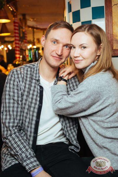 StandUp: Комиссаренко и Щербаков в «Максимилианс» Екатеринбург, 6 декабря 2017 - Сеть ресторанов «Максимилианс» - 25