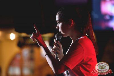 StandUp: Юля Ахмедова и Алексей Щербаков в «Максимилианс» Уфа, 22 ноября 2017 - Сеть ресторанов «Максимилианс» - 25