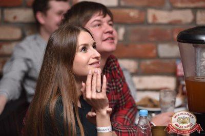 StandUp: Юля Ахмедова и Алексей Щербаков в «Максимилианс» Уфа, 22 ноября 2017 - Сеть ресторанов «Максимилианс» - 26