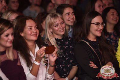 StandUp: Юля Ахмедова и Алексей Щербаков в «Максимилианс» Уфа, 22 ноября 2017 - Сеть ресторанов «Максимилианс» - 33