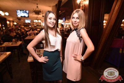 StandUp: Юля Ахмедова и Алексей Щербаков в «Максимилианс» Уфа, 22 ноября 2017 - Сеть ресторанов «Максимилианс» - 37