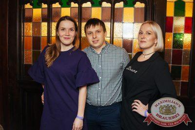 StandUp: Комиссаренко и Щербаков в «Максимилианс» Екатеринбург, 6 декабря 2017 - Сеть ресторанов «Максимилианс» - 39