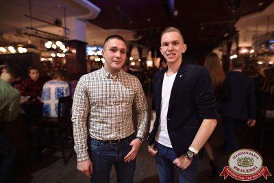 StandUp: Юля Ахмедова и Алексей Щербаков в «Максимилианс» Уфа, 22 ноября 2017 - Сеть ресторанов «Максимилианс» - 40
