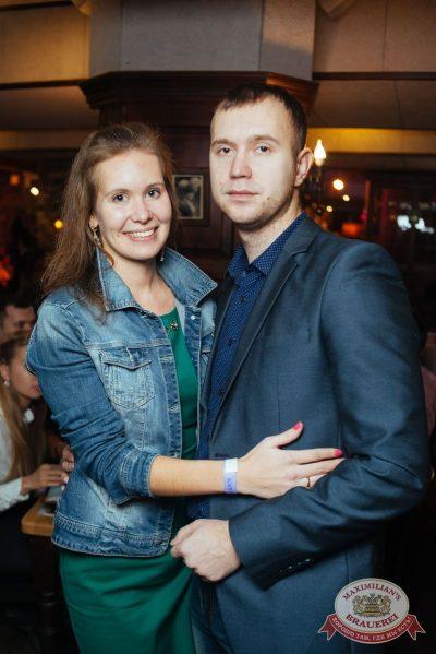 StandUp: Комиссаренко и Щербаков в «Максимилианс» Екатеринбург, 6 декабря 2017 - Сеть ресторанов «Максимилианс» - 43