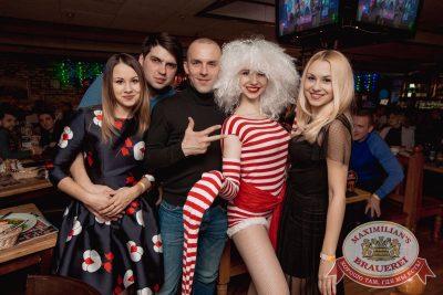 Старый Новый год в «Максимилианс» Самара, 13 января 2018 - Сеть ресторанов «Максимилианс» - 11
